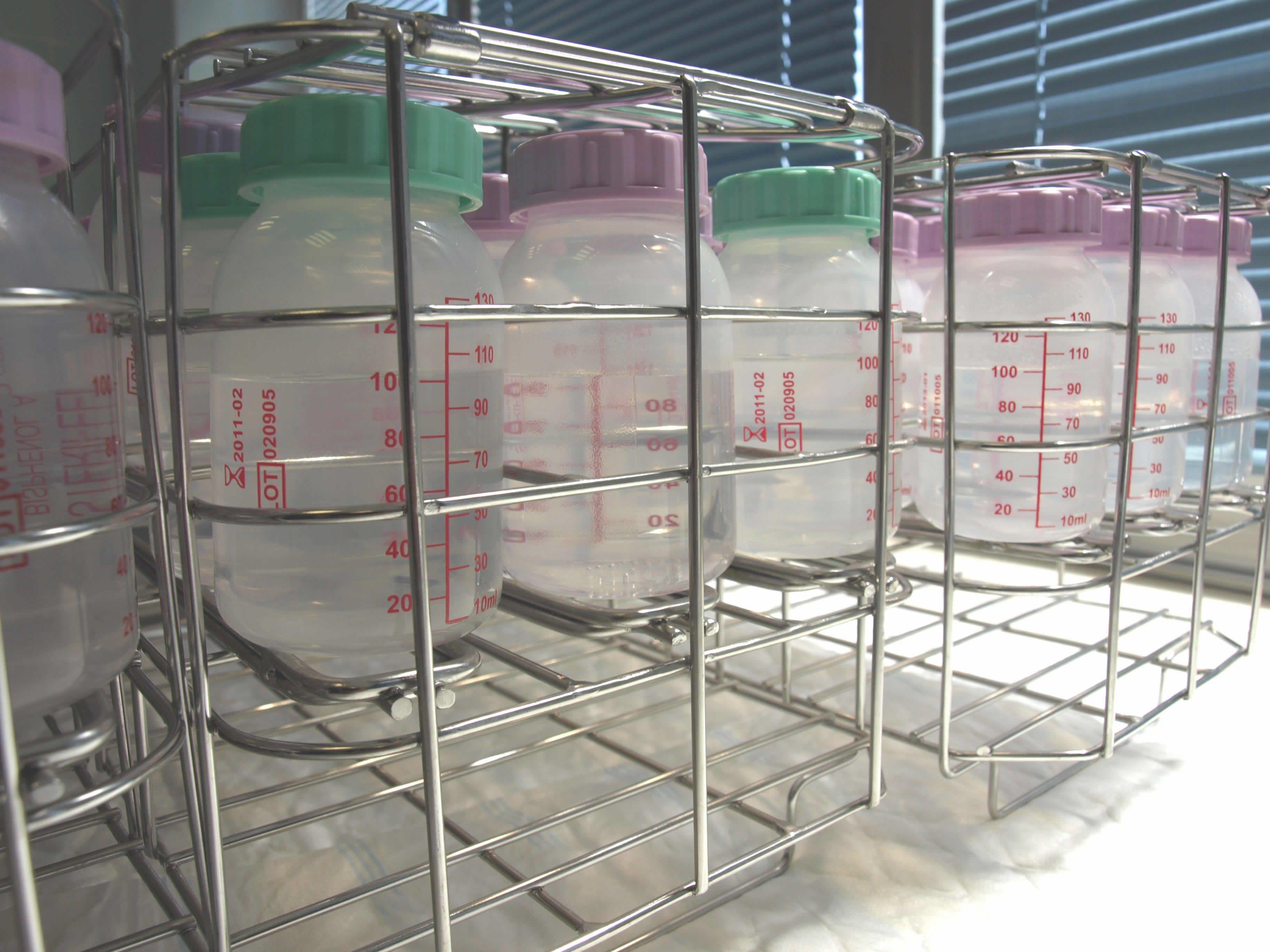 Imagen del Banco de Leche Humana del Hospital La Fe de Valencia.